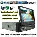 1 din 7 pulgadas soporte de cámara trasera Del Coche de control del volante Radio Auxin Bluetooth Estéreo Reproductor de vídeo MP4 Mp5 USB TF FM