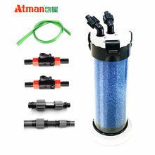 Atman Pre Filter Voor Aquarium Aquarium Externe Filter Vat QZ30 Schildpad Jar Externe Vat Filter Pomp(China)