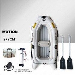 AQUA MARINA BEWEGUNG Neue Aufblasbare Boot Sport Kajak PVC Boot Paddle Gummi Aufblasbare Boote Doppel Personen Kanu Mit Paddel