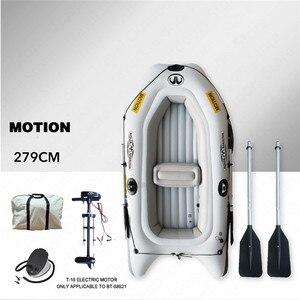Image 1 - AQUA MARINA HAREKET Yeni şişme bot Spor Kayık PVC tekne Kürek Kauçuk şişme bot Çift Kişilik Kano Kürek Ile