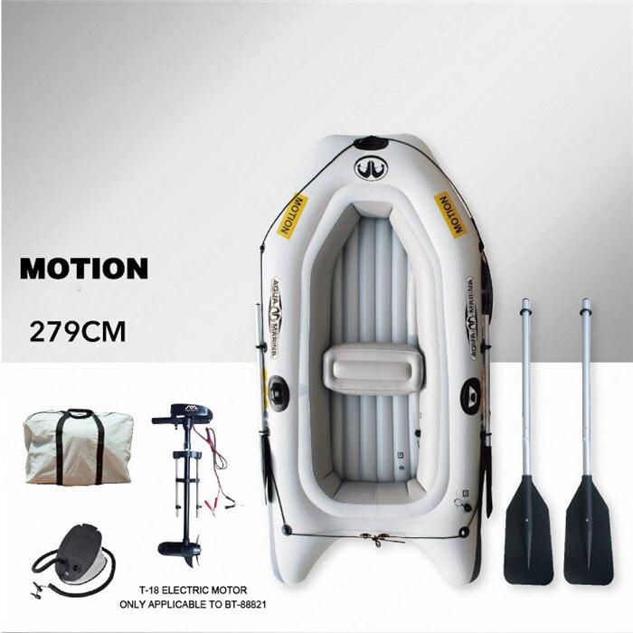 AQUA MARINA MOTION nouveau bateau gonflable sport Kayak PVC bateau pagaie en caoutchouc bateaux gonflables Double personnes canoë avec pagaie