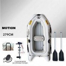 Barco inflable AQUA MARINA MOTION para deportes, Kayak, PVC, remo de barco, de goma, para dos personas, con remo