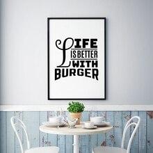 La vida es mejor con las impresiones del arte de la cita de hamburguesa lienzo póster amor hamburguesa pared arte restaurante decoración de comida Vintage
