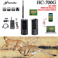 Skatolly HC700G Hunting Camera 16MP 1080P Night Vision Trail Cameras Trap 3G GPRS MMS SMS 940nm