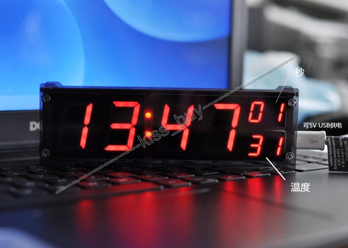 1 2 DS3231 Digital clock module led electronic clock time with temperature alarm display case dc