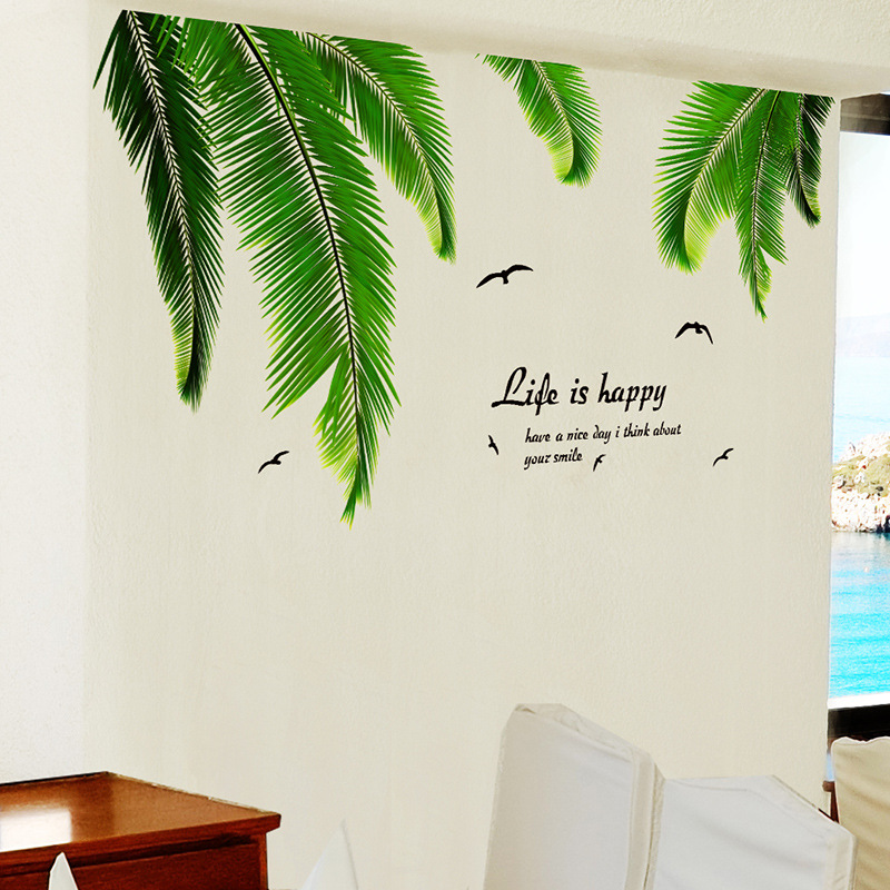 Green plant palm leaves PVC wall stickers living room European Hawaii style Mediterranean room decoration DIY