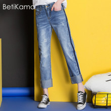 BetiKama Fashion Boyfriend Jeans for Women Vintage Cotton Ankle Turn-ups Loose Straight Denim Jeans Woman Plus Size mom Jeans