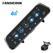 FANSICOUK 4G HD 1080P Car DVR 10