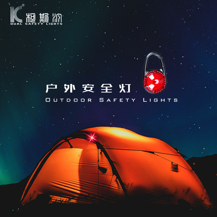 Student bag flashing light high quality outdoor camping led lights student bag flashing light high quality outdoor camping led lights tag on lamps safety night walker guardian light for safety in portable lanterns from aloadofball Image collections