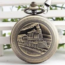 Bronze Steampunk Skeleton Male Clock Train Engine Mechanical Pocket Watch Chain Double Open Face Retro Pocket Watch TJX082
