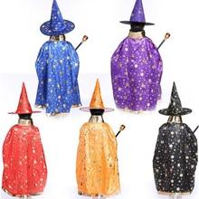 Плащи волшебника с шапкой для детей; костюмы на день рождения; костюмы на Хеллоуин; вечерние принадлежности для дня рождения