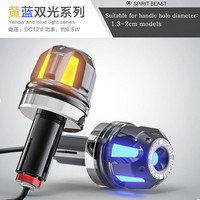 Spirit Beast 2pcs Lot Motorcycle Handlebar Styling Very Cool Handle Cover With Shining Led Combined Light