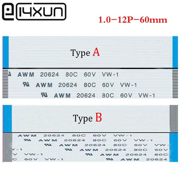 EClyxun 12Pin FFC/FPC גמיש כבל שטוח 1.0mm המגרש 12 פין 60mm Isotropy או אנאיזוטרופיה B כבל, AWM 20624, 80C 60 V VW-1