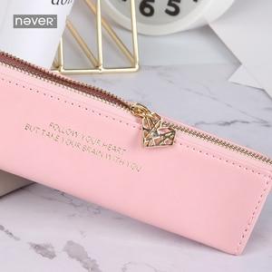 Image 3 - Asla pembe serisi PU deri kalem kutusu kalem çantası kalem çantası için bayanlar iş ofis masa düzenleyici hediye ambalaj kırtasiye