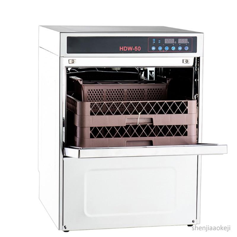 Intelligent Commercial Dishwasher Automatic Dishwashing Machine HDW-50 Dish Washer For Hotel/restaurant/canteen Eat.230v/380v