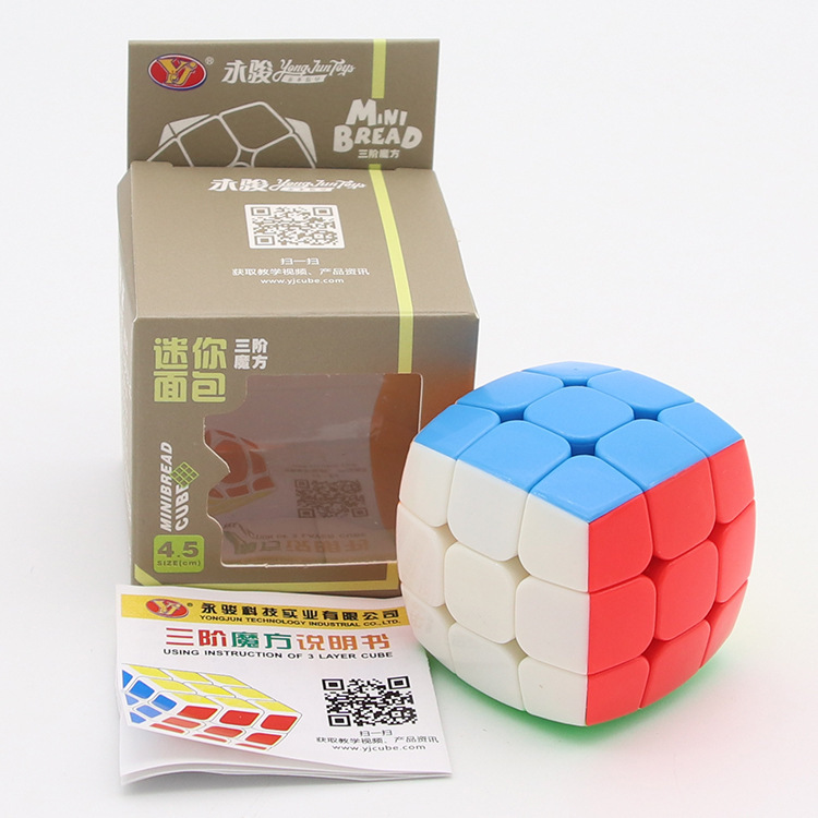 YJ Yongjun Mini Keychain Bread 3x3x3 Magic Cube Speed Puzzle Magic Cube Educational Toys 2cm 3.5cm 4.5cm Key Ring Decoration
