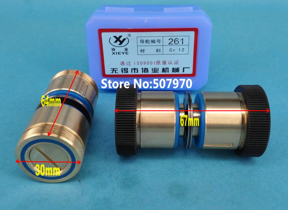 Guide Wheel Pulley Assembly 261(OD30*L64mm) for CNC Wire Cut EDM ...