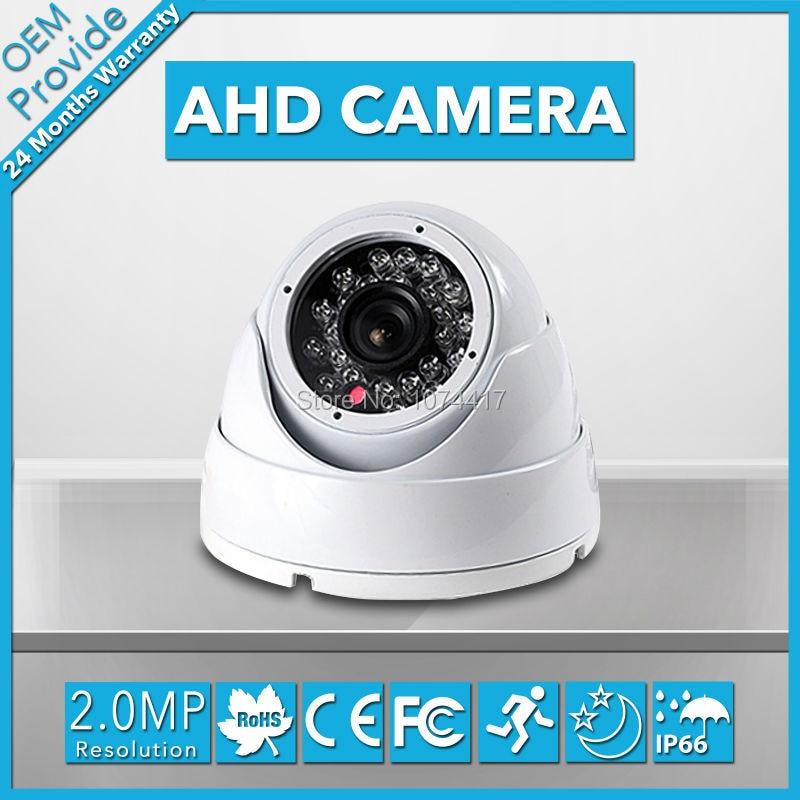 AHD2420TR  Night Vision 36 IR Light 2.0 MP AHD CMOS CCTV Camera 1080P AHD Security Surveillance Dome Camera IR Cut Filter