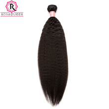 Kinky Straight Hair Brazilian Hair Weave Bundles Coarse Yaki 100% Human Hair Bundles Rosa Queen Hair Products Remy Extensions(China)