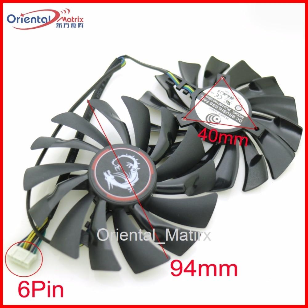 2pcs/lot PLD10010S12HH 94mm 12V 0.40A 6Pin VGA Fan For MSI GTX980Ti GTX970 GTX980 Graphics Card Cooler Cooling Fan free shipping pld10010s12hh gtx 980 gtx970 graphics card fan for msi gtx980 970 gaming vga video card heatsink cooling