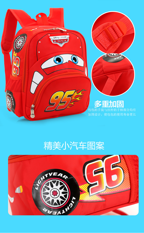 mochila estudantes da escola primária 3-6 anos de idade