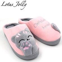 Women font b Home b font font b Slippers b font Warm Cat Winter Warm Shoes