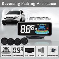 OkeyTech 4 Sensors Parking Sensor Reversing Radar Detector LED Digital Auto Parktronic Assistance Alarm System FOR All Car