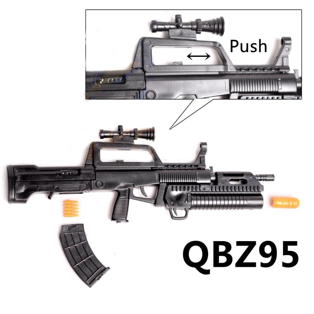 QBZ95-2