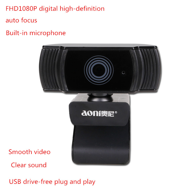 Aoni A10 Computer TV HD free drive camera 1080P auto focus with wheat video anchor beauty live Video conference camera hd pc camera free drive with a phone