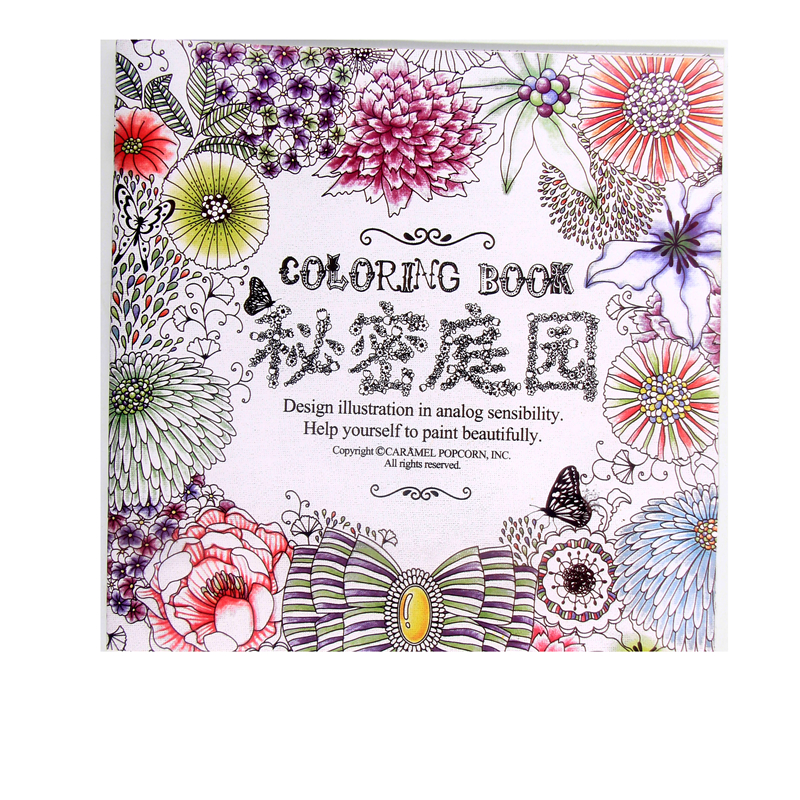 Secret Garden Coloring Books Colorful Puzzle Books Discover Self-Creation Painting Self Cognition Inspiration
