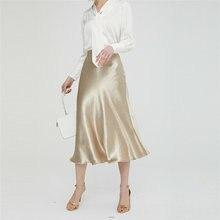 Женская длинная юбка годе блестящая офисная с завышенной талией