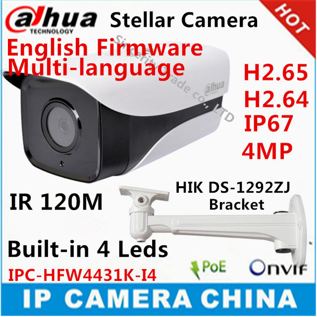 bilder für Dahua Stellar H2.65 4MP IPC-HFW4431K-I4 netzwerk ip kamera unterstützung POE IP67 IR 120 Mt DH-IPC-HFW4431K-I4 cctv-kamera mit halterung