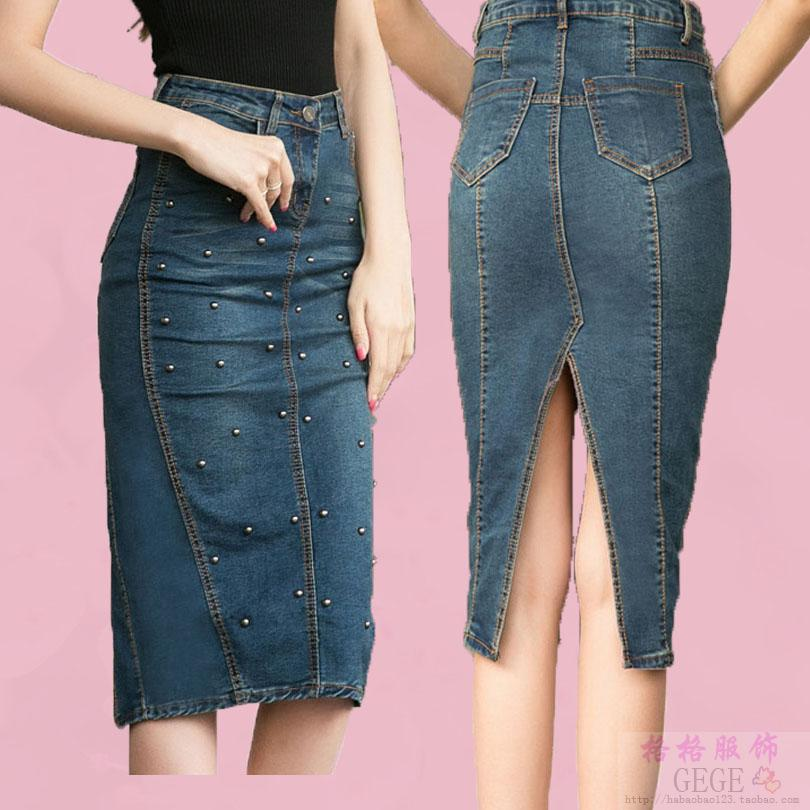 Compare Prices on Denim Slit Skirt- Online Shopping/Buy Low Price ...