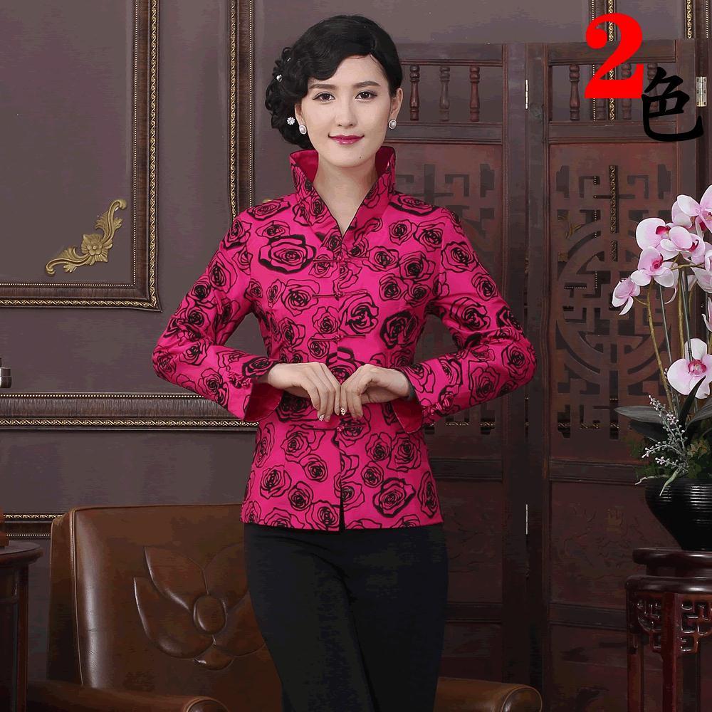 Hot Pink Rose Estilo de la Tradición China Chaquetas Delgado Elegante Chaqueta a