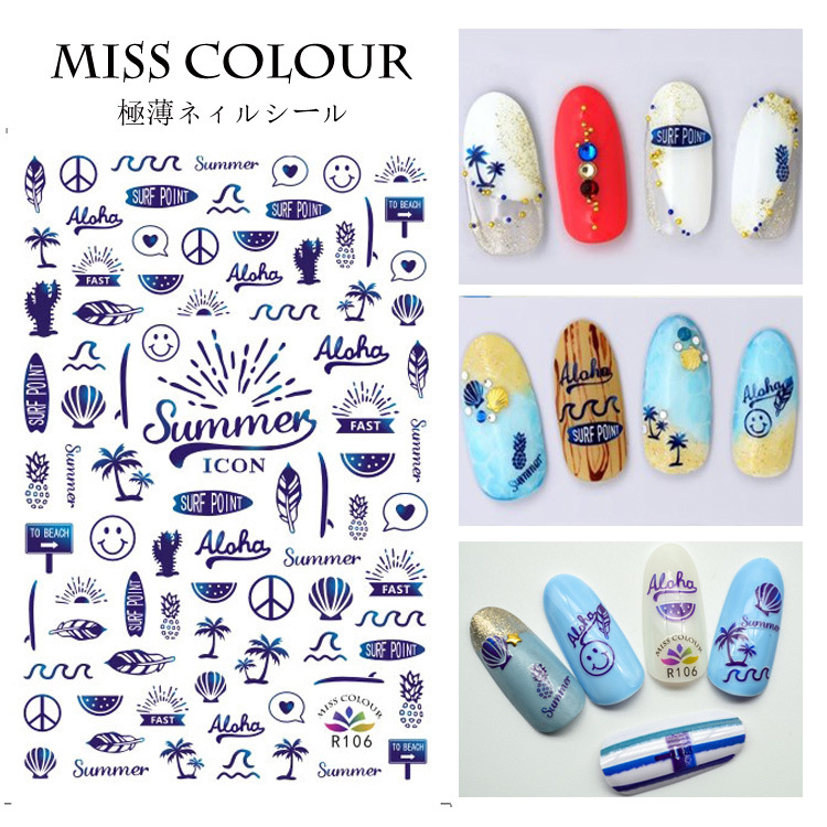 2 Sheets Summer Nail Sticker Ocean Coconut Tree Lobster Surfs Fish Back Glue Transfer Art Decals Stickers ManicureR101 R108 In Rhinestones