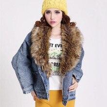 Women Winter Fleece Denim Jacket With Detachable Fur Collar New 2016 Ladies Retro Vintage Jean Jackets Free Shipping