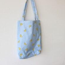 Women's Reusable Shopping Bag