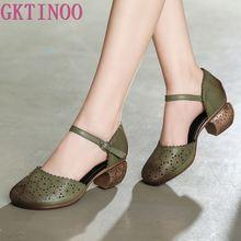 Heels 5 Sepatu Sandal