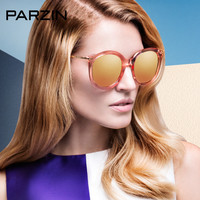 PARZIN Tr90 Vintage Round Polarized Sunglasses Colorful Metal Fashion Female Sunglasses Sun Glasses For Driving With Case 9807