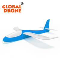 Global Drone Hand Launch Throwing Glider Aircraft Inertial Foam EVA Airplane Toy Plane Model outdoor fun sports