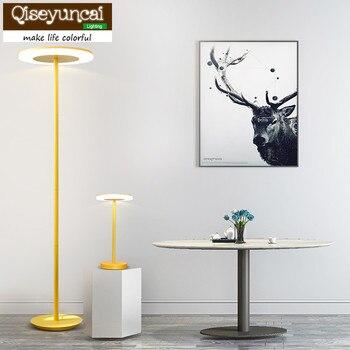 Qiseyuncai Modern minimalist North Macarons color warm living room bedroom bedside lamp study office led floor lamp