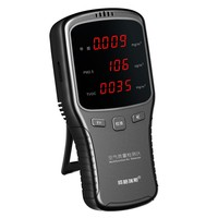 WP6910 PM1 0 PM2 5 PM10 Meter HCHO Meter Air Detector With Rechargeable Lithium Battery Indoor