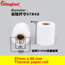 Free Shipping 12rolls lot 57x50mm cash register paper ECO type single layer thermal paper roll for