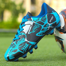 Сетка вентилируемые футбольные бутсы, длинные ногти, конкурс кроссовки, детские спортивные Футбол обувь.