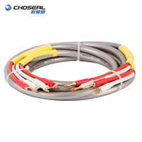 CHOSEAL HIFI Speaker Wire Audio Line with Banana Plug Surround Sound System Wire Cable For Amplifier 2.5M