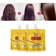 PURC New advanced Hair care set 50ml KERATIN TREATMENT SHAMPOO HAIR MASK Straightening hair and Repair Damaged Hot Sale Set