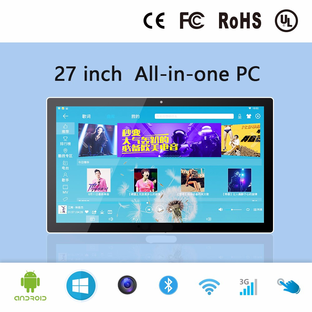 27 Inch Cheap Monoblocks Pc Wall Mounting All In One PC With Intel I5