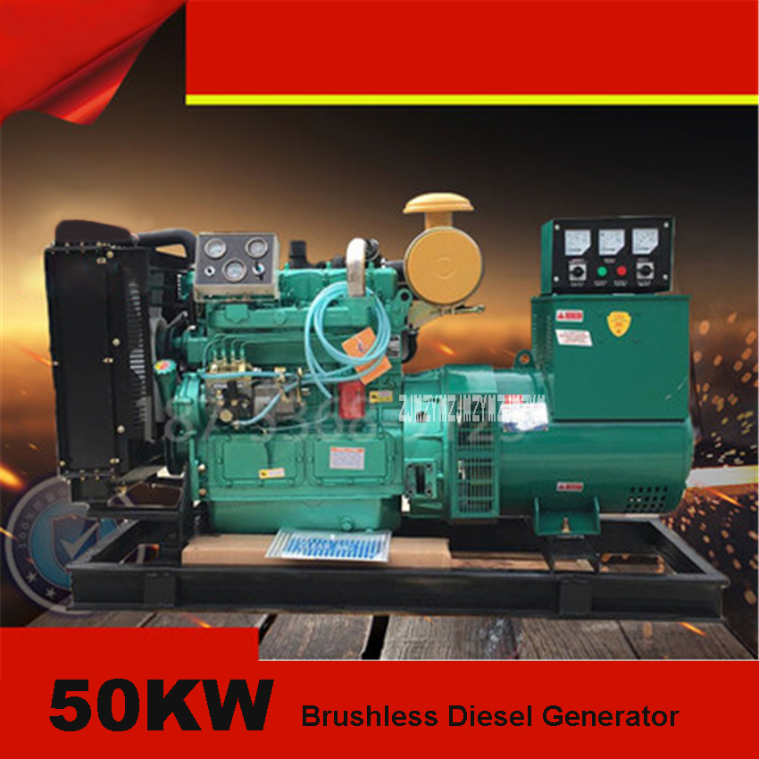 New 50KW Diesel Generators Set Three-phase Four-wire 380V Brushless Diesel Generator Diesel Engine For Home Power 1500R/MIN 90A недорго, оригинальная цена