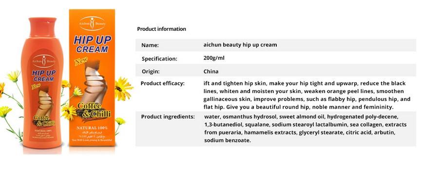100-Natural-Hip-Lift-UP-Cream-Fast-Bigger-Lady-Butt-Plump-Ass-Enhancer-Enlargement-200g-Body (5)