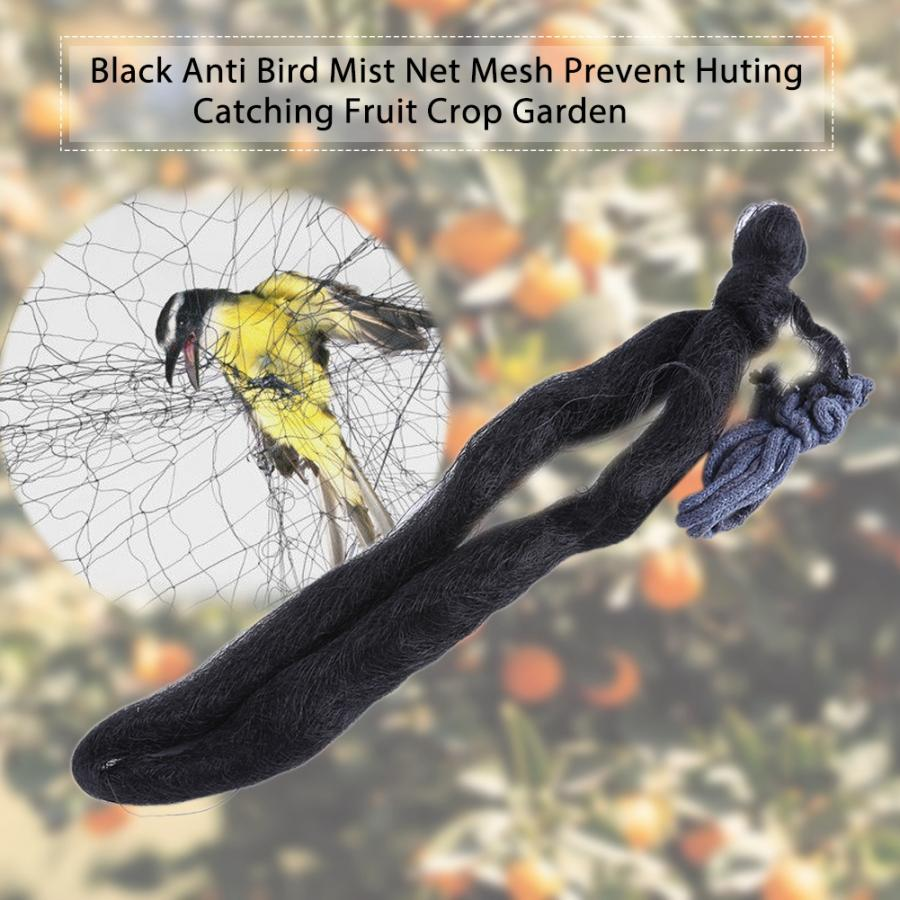 Black Anti Bird Mist Net Mesh Prevent Huting Catching Fruit Crop Garden Hunting